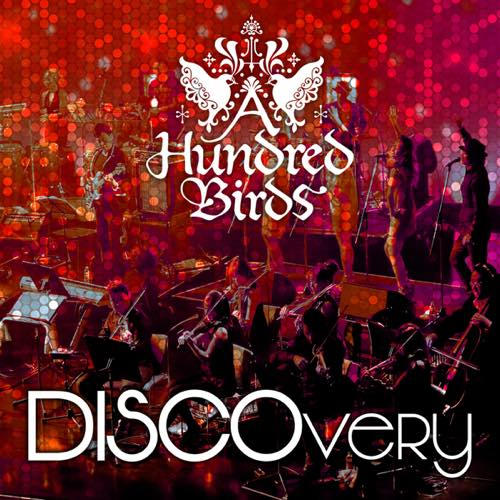 AHB-DISCOvery