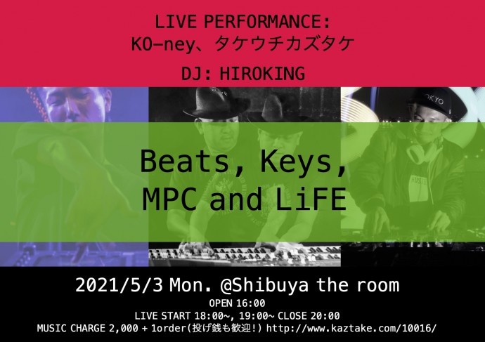 Beats, Keys, MPC and LiFE_05032021_flyer2