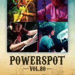 POWERSPOT_Vol80_omote