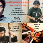 westside quartet 2017June